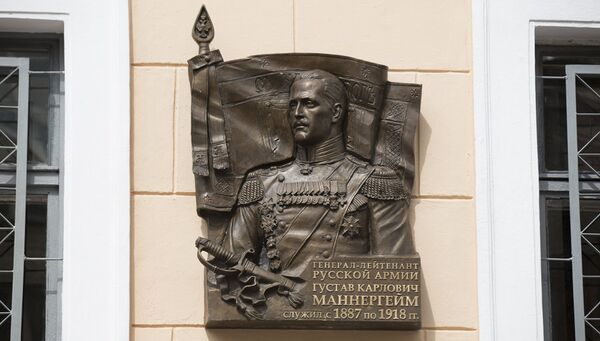 Памятная доска в честь финского маршала Карла Густава Маннергейма. Архивное фото