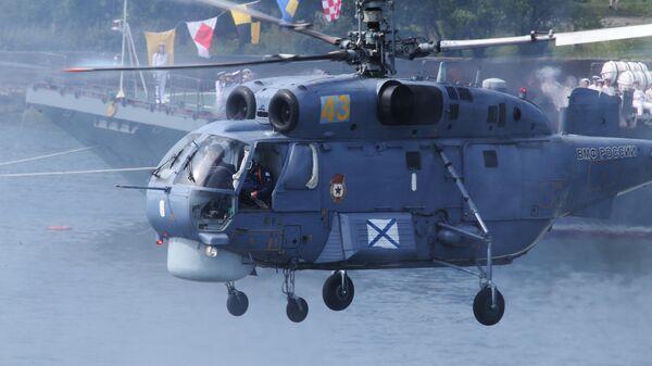 Противолодочный вертолет Ка-27. Архивное фото