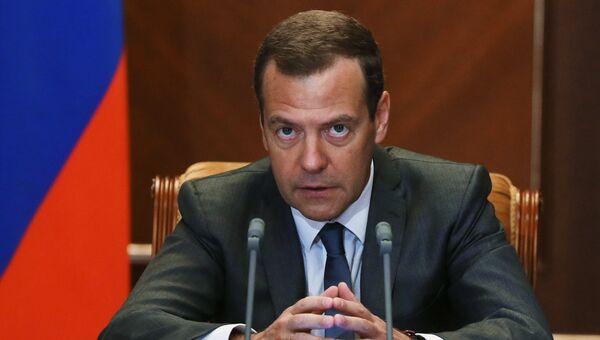 Премьер-министр РФ Д. Медведев провел совещания о расходах федерального бюджета. 29 июля 2016