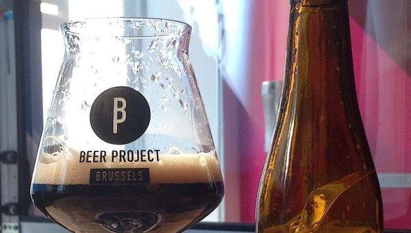 Пиво, использованное во время эксперимента
