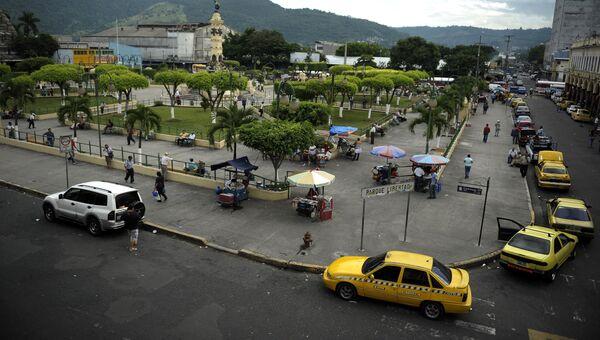 Вид на город Сан-Сальвадор. Архивное фото