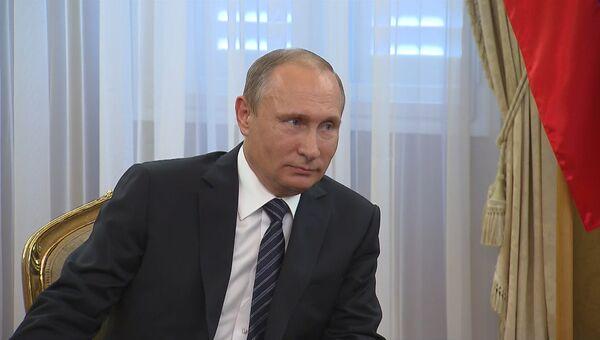 Путин о политическом диалоге и торговых отношениях России и Словении