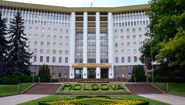 Здание парламента Молдавии в Кишиневе