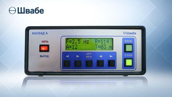 Биоадекватный электромагнитный аппарат для лечения заболеваний и травм мягких тканей