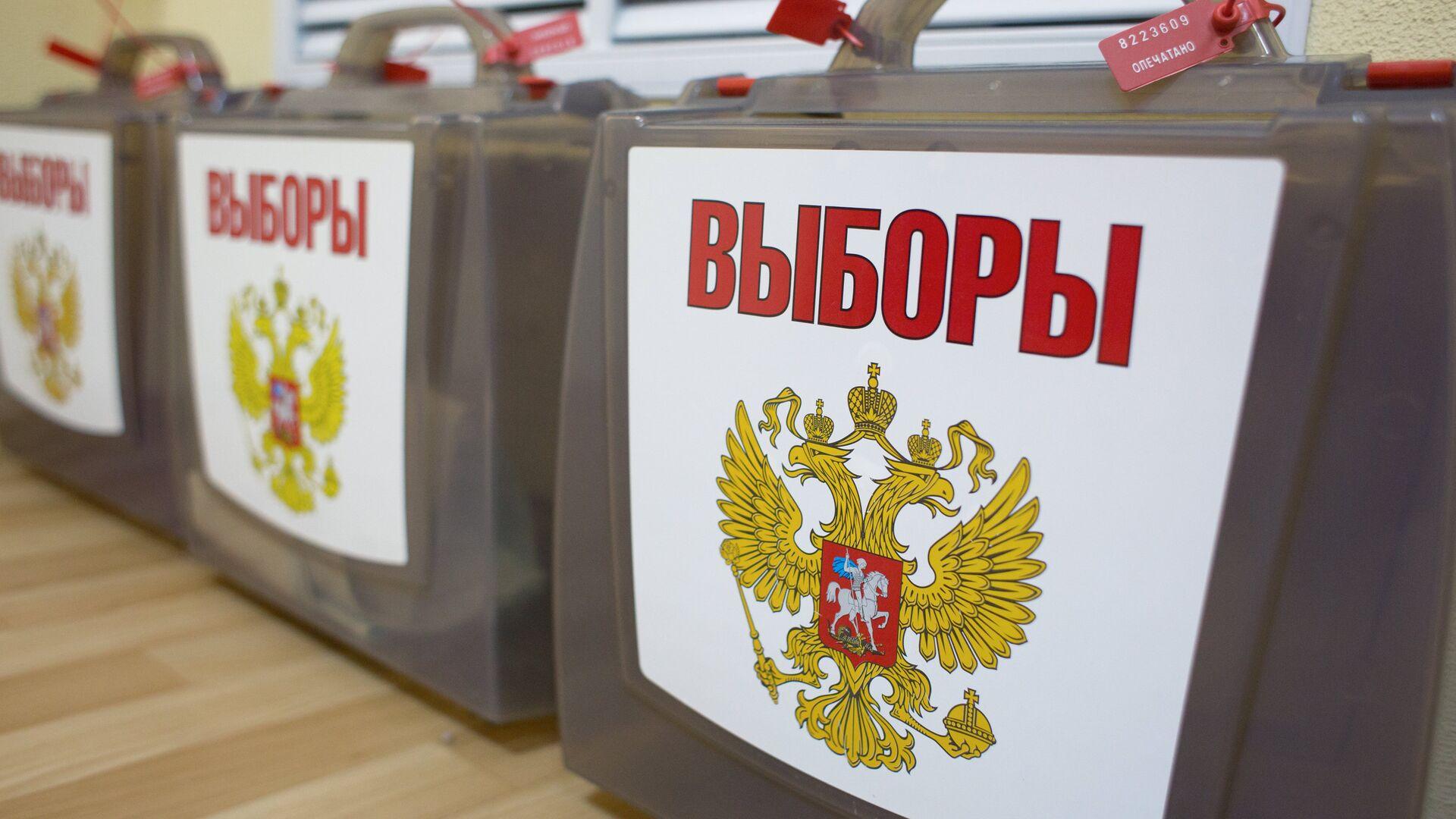 Мобильные урны для голосования - РИА Новости, 1920, 05.08.2021