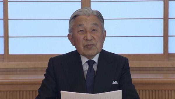 Мне 80 лет - император Японии выступил с видеообращением к народу