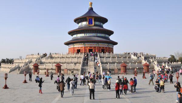 Храм Неба в Пекине. Архивное фото