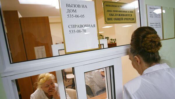 Муниципальное лечебно-профилактическое учреждение в г. Пушкино Московской области. Архивное фото