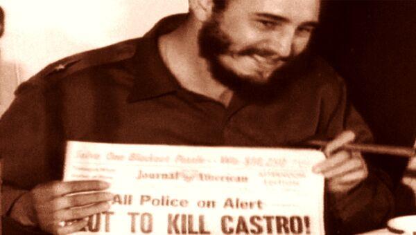 Фидель Кастро как зеркало кубинской революции. Кадры из архива