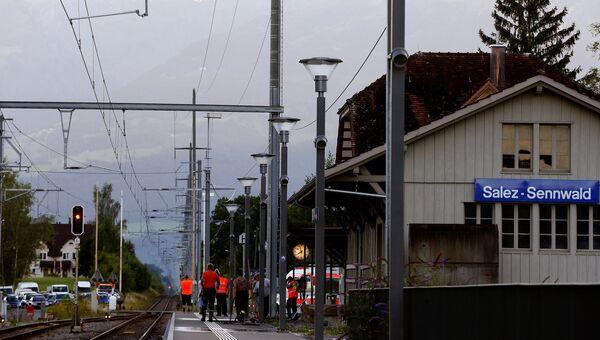 Станция Салез в Швейцарии, близ которой произошло нападение в поезде, 13 августа 2016