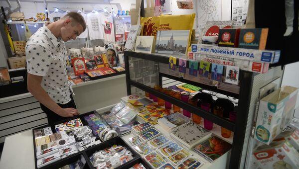 Сувенирный магазин Музея Москвы