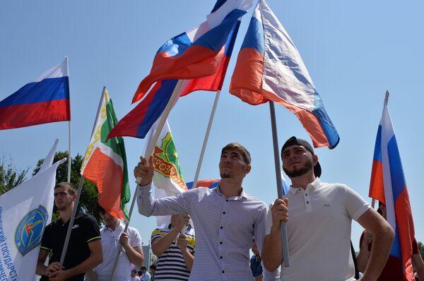 Празднования Дня Государственного флага Российской Федерации в Грозном