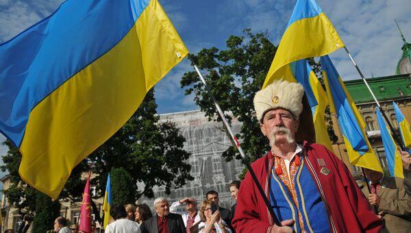 Горожане на праздновании Дня Независимости Украины во Львове. Архивное фото