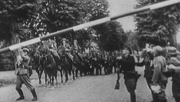 Попытка Гитлера расширить жизненное пространство. Кадры из архива