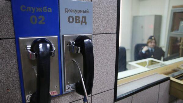 Телефоны в дежурной части ОВД Южное Медведково в Москве
