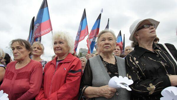 Участники памятного мероприятия Они не услышат последний звонок в Донецке