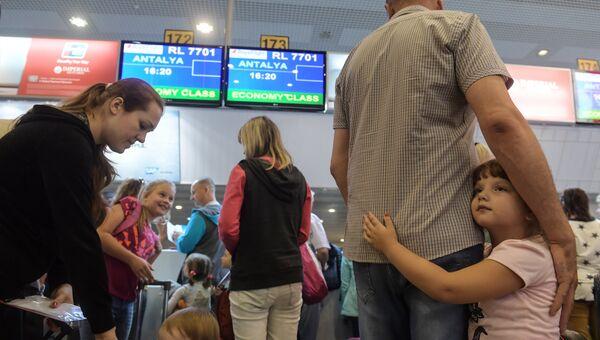 Пассажиры первого, после перерыва, чартерного рейса в Турцию в зале вылета в аэропорта Шереметьево