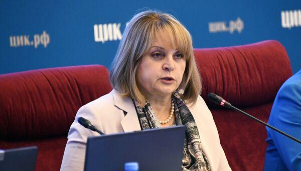 Элла Памфилова на заседании ЦИК РФ в Москве. Архивное фото