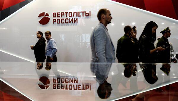Стенд холдинга Вертолеты России на форуме АРМИЯ-2016
