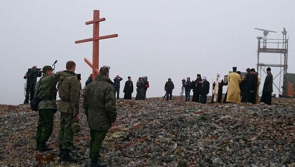 Визит патриарха Московского и всея Руси на остров Ратманова на Чукотке