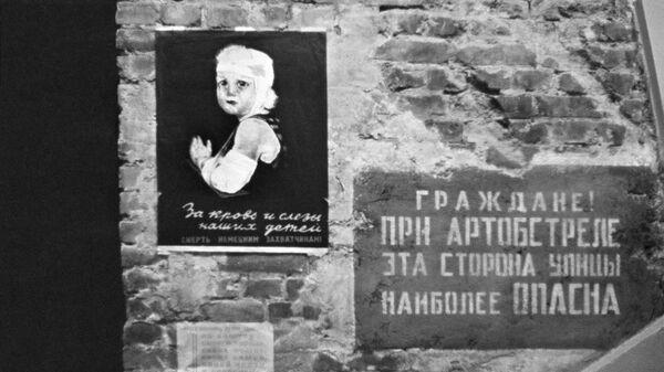 Блокадный Ленинград. Октябрь 1941 года
