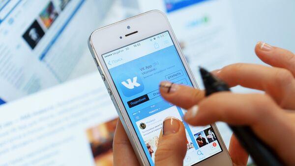 Приложение VK App для iPhone