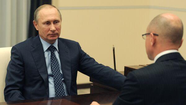 Президент РФ Владимир Путин и генеральный директор госкорпорации Росатом Сергей Кириенко во время встречи в резиденции Ново-Огарево. 12 сентября 2016