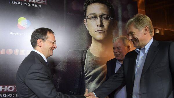 Премьера фильма Сноуден