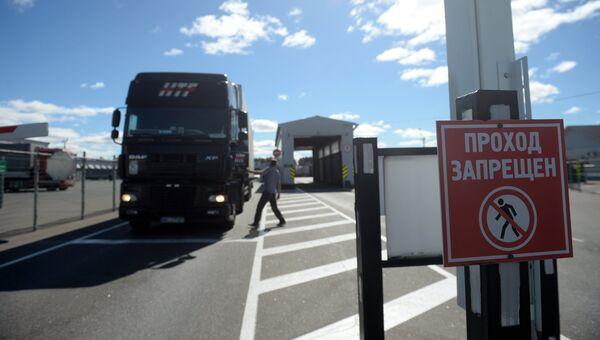 Машины на Смоленском таможенном посту ФТС России. Архивное фото