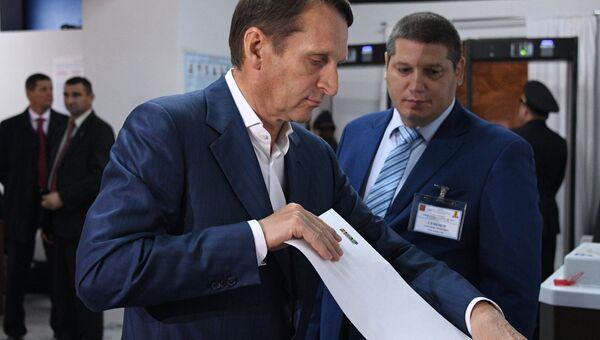Председатель Государственной Думы РФ Сергей Нарышкин в единый день голосования на избирательном участке № 83 в Москве