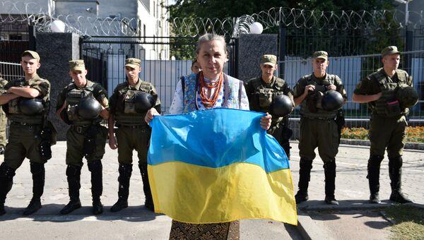 Акция протеста у посольства России в Киеве. 18 сентября 2016