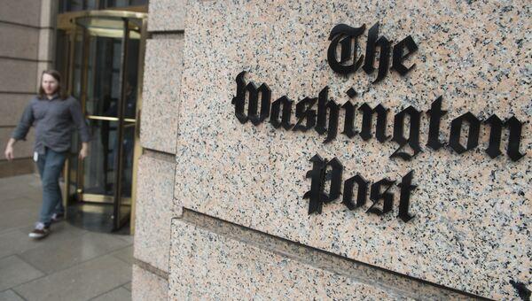 Центральный офис газеты The Washington Post в Вашингтоне, США. Архивное фото.