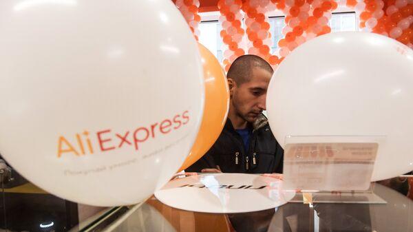 Воздушные шары с надписью AliExpress