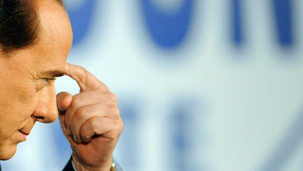 Премьер-министр Италии Сильвио Берлускони. Архивное фото