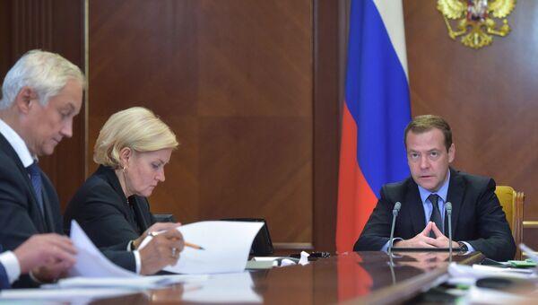 Дмитрий Медведев проводит совещание по финансово-экономическим вопросам. 21 сентября 2016