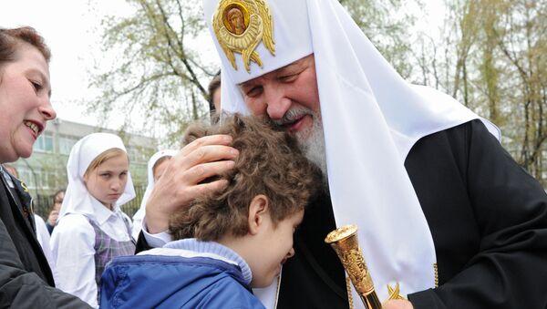 Патриарх Кирилл посетил реабилитационный центр для детей. Архивное фото