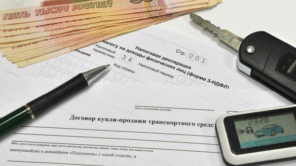 Договор купли-продажи автомобиля и налоговая декларация