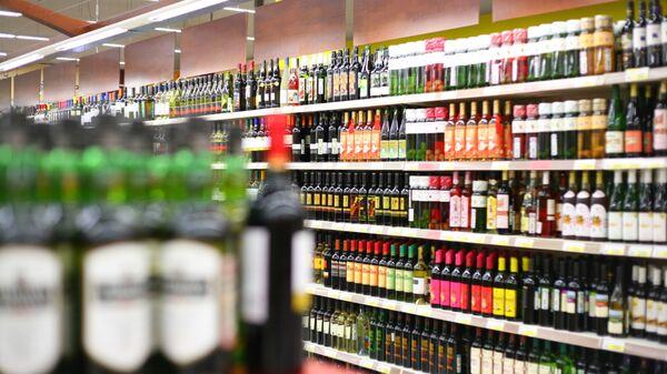 Магазин с алкогольной продукцией