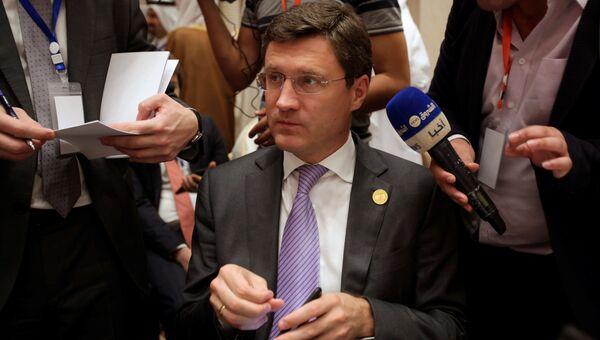 Министр энергетики РФ Александр Новак во время Международного энергетического форума в Алжире. 27 сентября 2016