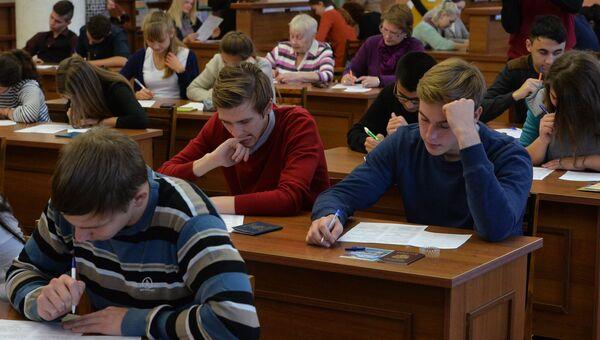 Жители Челябинска во время Всероссийской акции Большой этнографический диктант. Архивное фото