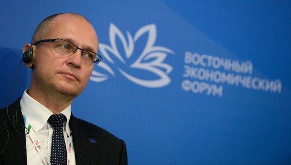 Сергей Кириенко на Восточном экономическом форуме во Владивостоке