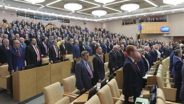 Депутаты на первом заседании Государственной Думы РФ нового созыва. Архивное фото