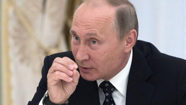 Президент РФ Владимир Путин на встрече с лауреатами Всероссийского конкурса Учитель года России - 2016. 5 октября 2016