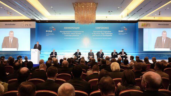 Конференция Международное сотрудничество в Арктике: новые вызовы и векторы развития