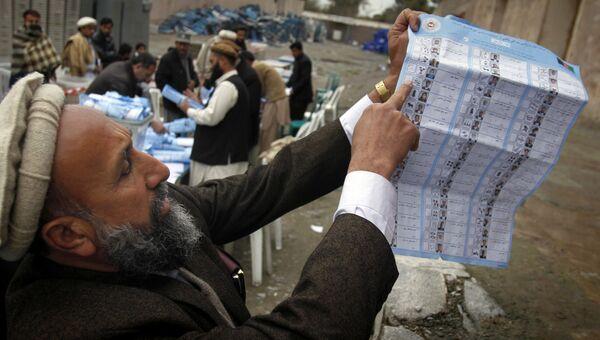 Выборы в парламент Афганистана. Архив