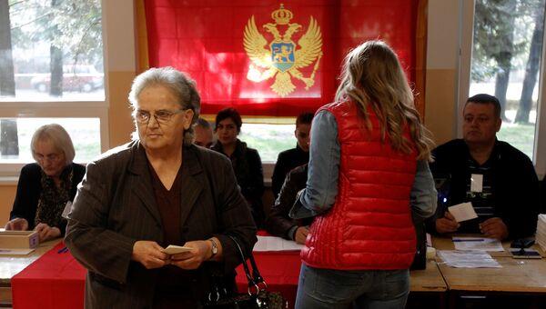 Голосование на парламентских выборах в Черногории