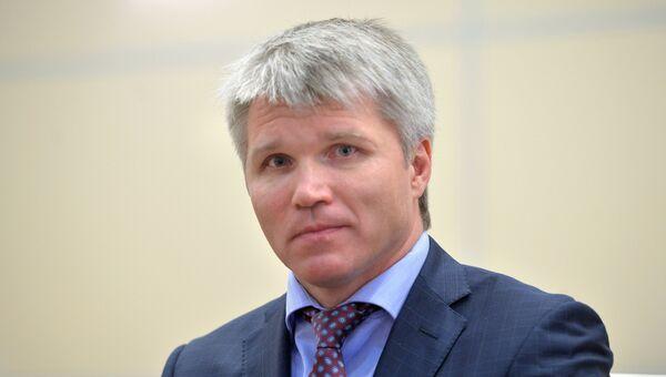 Павел Колобков. Архивное фото