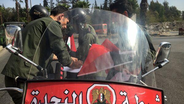 Сотрудники сирийской полиции. Архивное фото