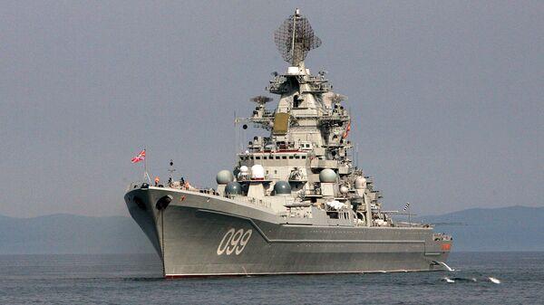 Тяжелый атомный ракетный крейсер Северного флота Петр Великий во Владивостоке