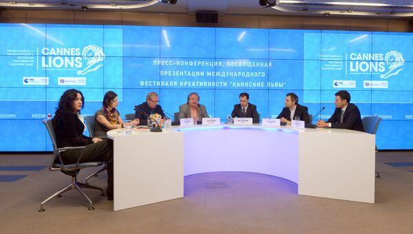Пресс-конференция посвященная презентации международного фестиваля креативности Каннские львы